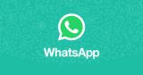 Little Big Details : WhatsApp Web vousinforme